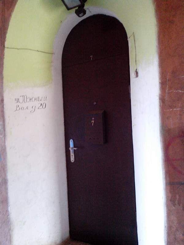 Квартира в арке